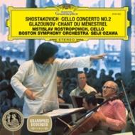 Shostakovich Cello Concerto No.2, Glazounov Chant du Menestrel : Rostropovich(Vc)Ozawa / Boston Symphony Orchestra