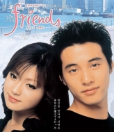 Friends フレンズ Blu-ray Box