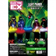 Accessories/光るパニエ レディース 緑 Electric Ex
