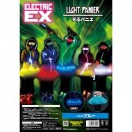 Accessories/光るパニエ レディース 青 Electric Ex