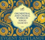 交響曲第4番、カンタータ『ダマスクスのヨハネ』、デルポイのアポロ神殿、他 スヴェトラーノフ&ソ連国立響(2CD)