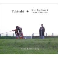 Tabitabi + Every Best Single 2 〜MORE COMPLETE〜(6CD)
