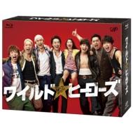 Wild Heroes Blu-Ray Box