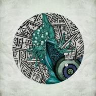 怨 -eN-【初回限定盤】