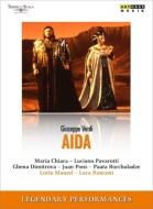 『アイーダ』全曲 ロンコーニ演出、マゼール&スカラ座、キアーラ、パヴァロッティ、他(1985 ステレオ)