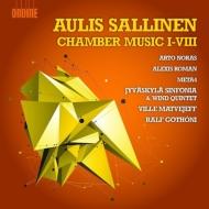 室内音楽第1番〜第8番 ノラス、ゴトーニ、ユヴァスキュラ・シンフォニア、他(2CD)