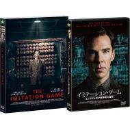 イミテーション・ゲーム/エニグマと天才数学者の秘密 Blu-rayコレクターズ・エディション【初回限定生産】アウタースリーブ付