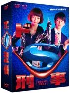 ドs刑事 Blu-ray BOX