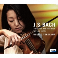無伴奏ヴァイオリンのためのソナタとパルティータ全曲 横山奈加子(2CD)