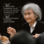 交響曲第35番『ハフナー』、第39番 小澤征爾&水戸室内管弦楽団