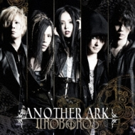 ANOTHER ARK (+DVD)【初回限定盤】