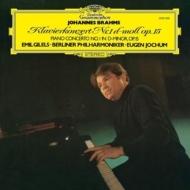 ピアノ協奏曲第1番:エミール・ギレリス(ピアノ)、オイゲン・ヨッフム指揮&ベルリン・フィルハーモニー管弦楽団 (180グラム重量盤レコード)