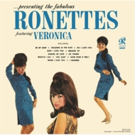 Presenting The Fabulous Ronettes Featuring Veronica