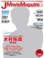 J Movie Magazine Vol.01 パーフェクト・メモワール