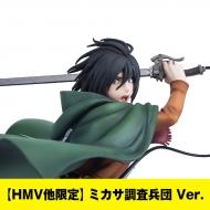Hdge technical statue No.5 ミカサ(調査兵団Ver.)『進撃の巨人』 【HMV・ユニオンクリエイティブオンライン限定】