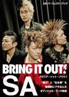SA パーフェクト・ブック Bring It Out!