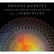 Sunrise Of The Planetary Dream Collector: Kronos Q