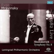 交響曲第8番 ムラヴィンスキー&レニングラード・フィル(1982)(シングルレイヤー)