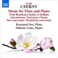 フルートとピアノのための作品集 瀬尾和紀、上野真