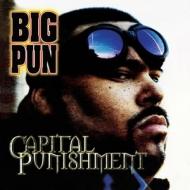 Captal Punishment