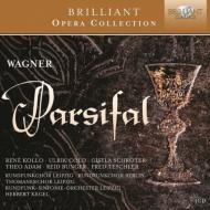 『パルジファル』全曲 ケーゲル&ライプツィヒ放送響、コロ、アダム、他(1975 ステレオ)(3CD)