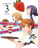 WORKING!!! 3 【完全生産限定版】