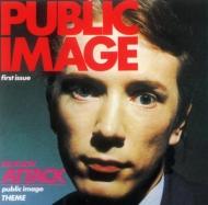 Public Image: First Issue (紙ジャケット)(プラチナSHM)