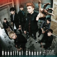 Beautiful Chaser 【通常盤A】
