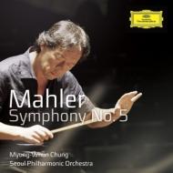 交響曲第5番 チョン・ミョンフン&ソウル・フィル