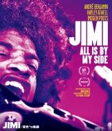 JIMI:栄光への軌跡Blu-ray