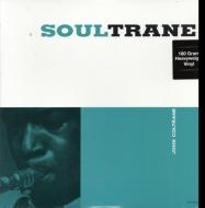 Soultrane (アナログレコード/DOL)
