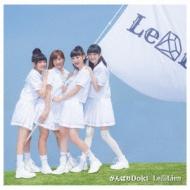 がんばりDoki (+DVD)【初回限定盤A】