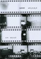 青とメメメ (DVD)