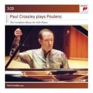 ピアノ独奏曲全集 クロスリー(3CD)