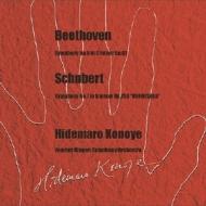 ベートーヴェン:交響曲第5番『運命』、シューベルト:交響曲第8番『未完成』 近衛秀麿&読売日本交響楽団
