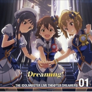 THE IDOLM@STER LIVE THE@TER DREAMERS 01 Dreaming! 【通常盤】