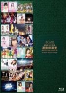 AKB48 41stシングル選抜総選挙〜順位予想不可能、大荒れの一夜〜BEST SELECTION 【DVD】