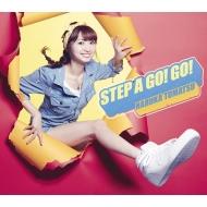 STEP A GO! GO! 【通常盤】