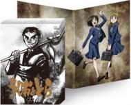 TVアニメ「うしおととら」3巻