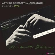 ライヴ・イン・東京1973:アルトゥーロ・ベネデッティ=ミケランジェリ(ピアノ)(2枚組/180グラム重量盤レコード/TOKYO FM)