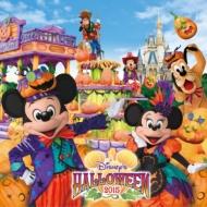 Disney/東京ディズニーランド(R) ディズニー ハロウィーン2015