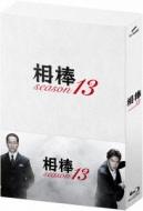 相棒 season 13 ブルーレイ BOX