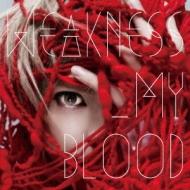 WEAKNESS_MY BLOOD