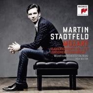 ピアノ協奏曲第9番『ジュノーム』、第1番、ロンドン小曲集 シュタットフェルト、ボルトン&モーツァルテウム管(2CD)