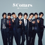 8 Collars (+DVD)