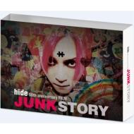 hide 50th anniversary FILM「JUNK STORY」(Blu-ray)《+特典DVD》
