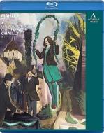 交響曲第7番『夜の歌』 シャイー&ゲヴァントハウス管弦楽団
