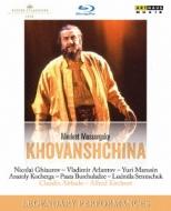 『ホヴァンシチナ』全曲 A.キルヒナー演出、アバド&ウィーン国立歌劇場、ギャウロフ、アトラントフ、他(1989 ステレオ)