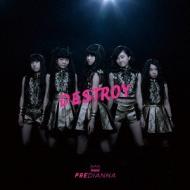 DESTROY 【TYPE B】