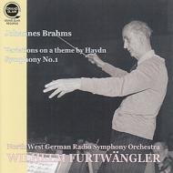 交響曲第1番、ハイドン変奏曲 フルトヴェングラー&北ドイツ放送交響楽団(1951)(平林直哉復刻)